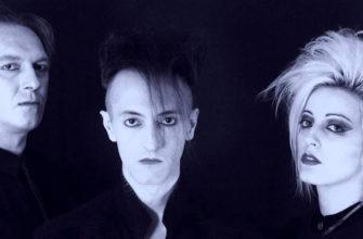 Биография The Frozen Autumn - итальянская synthpop группа из 90-х