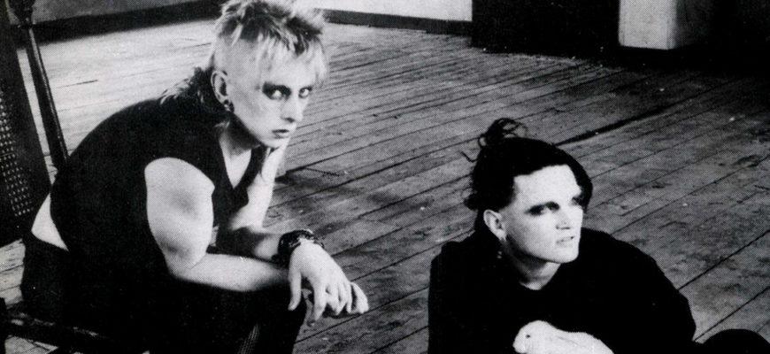 Биография Virgin Prunes - пост-панк-коллектив из Ирландии