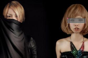 Биография Capsule - история японской электронной группы