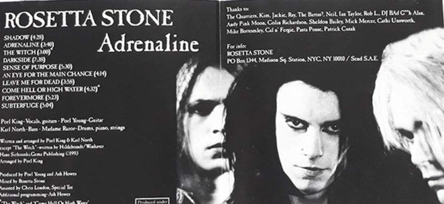Биография Rosetta Stone - британская готическая группа