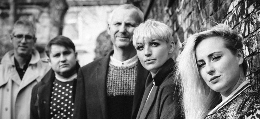 Биография Section 25 - группа в жанре пост-панк из Британии
