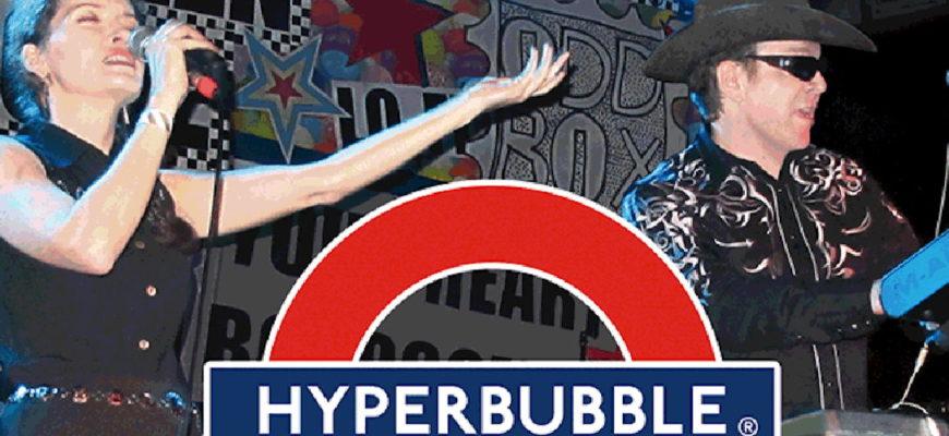 Биография Hyperbubble - электропоп дуэт из Техаса