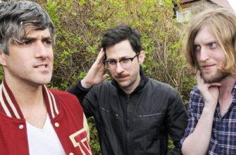 Биография We Are Scientists - нью-йоркская пост-панк группа