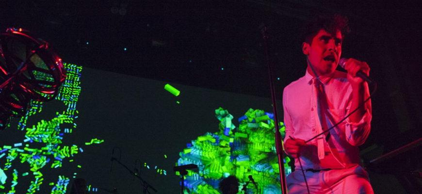 Биография Neon Indian - американская электронная группа из Техаса